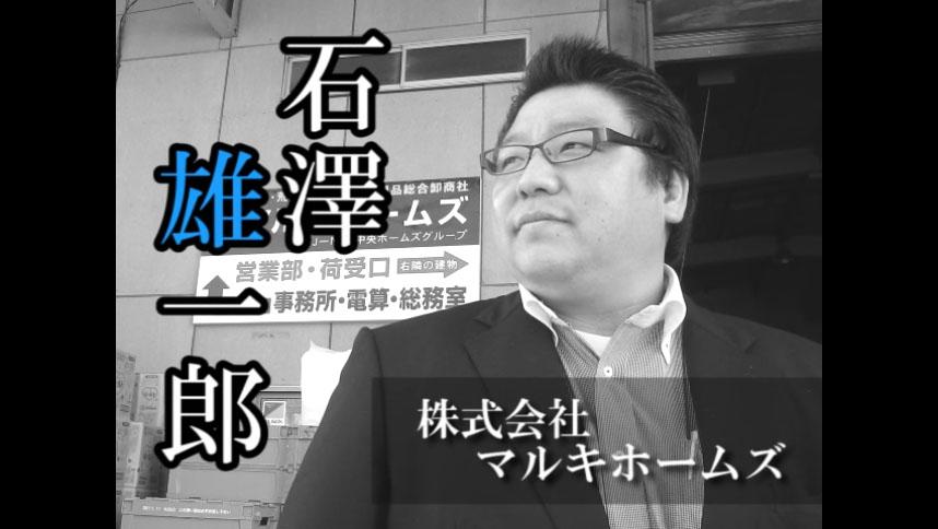 日本の社長.TV出演