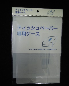 MH4978554112868