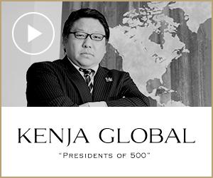 KENJA GLOBAL(賢者グローバル) 株式会社マルキホームズ 石澤雄一郎