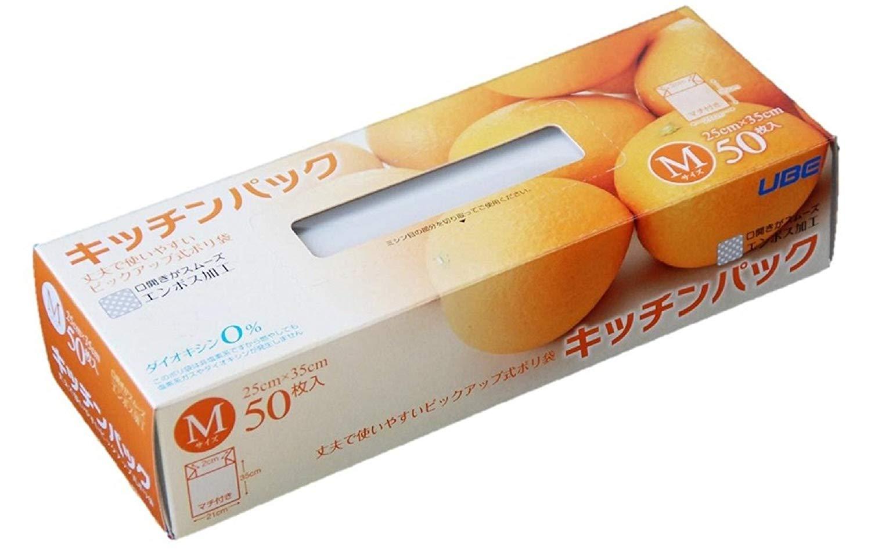 MH4904701910018